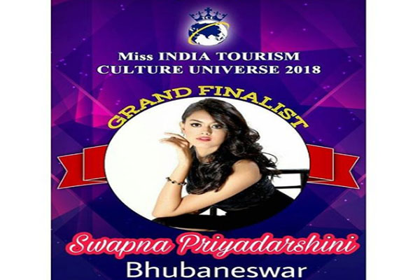 Odia girl Swapna to represent India at Int'l beauty pageant