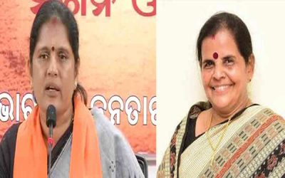 Congress women to gherao Naveen Niwas on January 3 demanding resignation of Maharathy