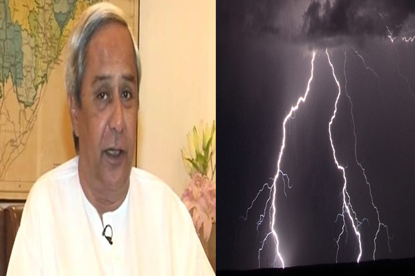 CM announces indemnity for next of kin who were killed in lightning