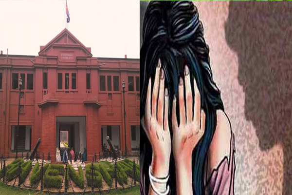 Ravenshaw Sexual Harassment Committee starts probe in molest slur case