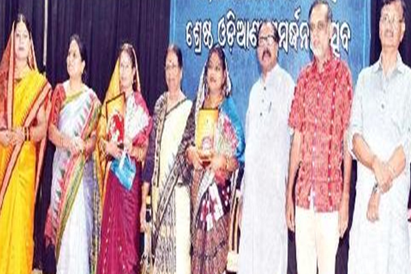 Chandraprava Das conferred with 'Shrestha Odiani'